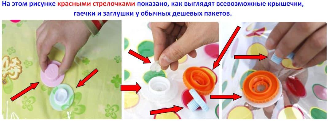 Сделать своими руками вакуумную упаковку 9
